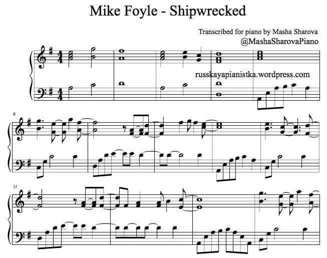 MikeFoyle_Chilaut_Relax_piano