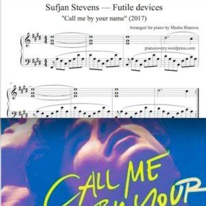 """Зови меня своим именем"""" фортепиано соло"""