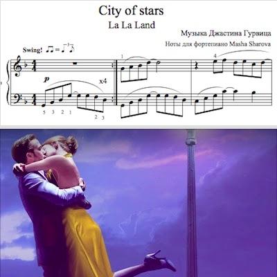 Ла Ла Ленд город звезд фортепиано ноты с пальцами
