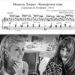 Мишель Легран Концерт для фортепиано легкие ноты