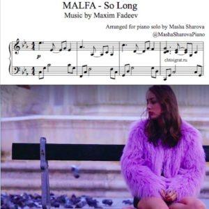 MALFA So Long Максим Фадеев кавер ноты фортепиано