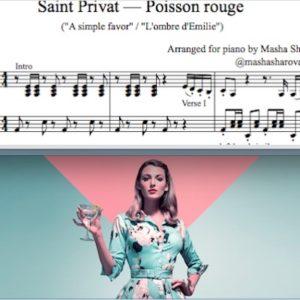 Музыка к фильму простая просьба фортепиано ноты