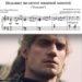 Ведьмак кавер ноты фортепиано